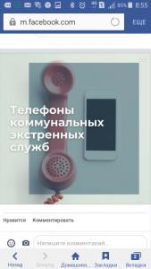 изображение_viber_2021-01-29_08-57-50